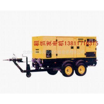 供应房山租赁发电机,大小型发电机出租,热线13811716315周雷,雷人