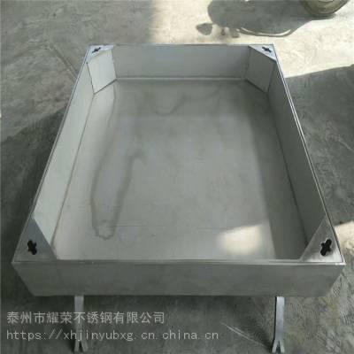 金裕 批发供应 不锈钢隐形井盖 雨水井盖 格栅及盖板 非标定制