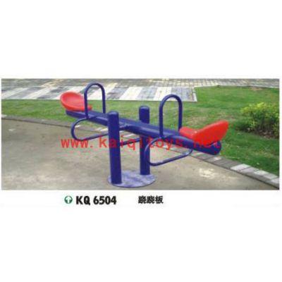 供应优质儿童跷跷板——厂家直销,价廉物美