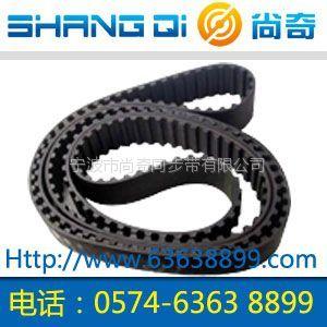 供应供应广州上海台州尚奇柜员机设备同步带H同步带18067133188