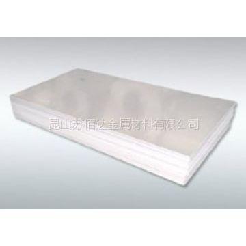 供应4A17铝板 4A17铝棒 4A17铝管4A17铝材价格