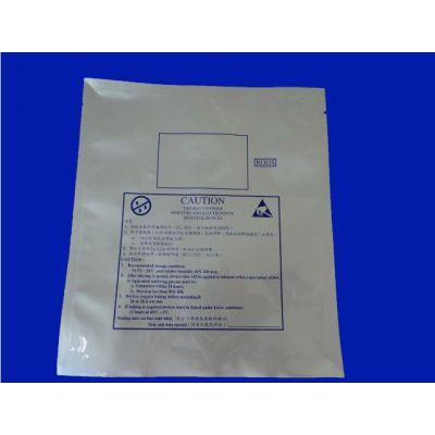 供应电子产品包装袋 防静电铝箔袋,可以阻隔静电的袋子