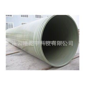 供应玻璃钢夹砂管道、夹砂管道