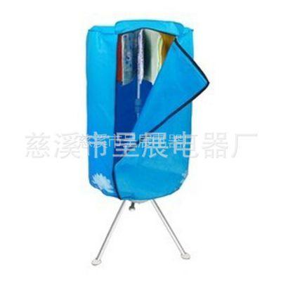 供应工厂直销家用圆形暖风干衣机、衣服烘干机、静音暖风机