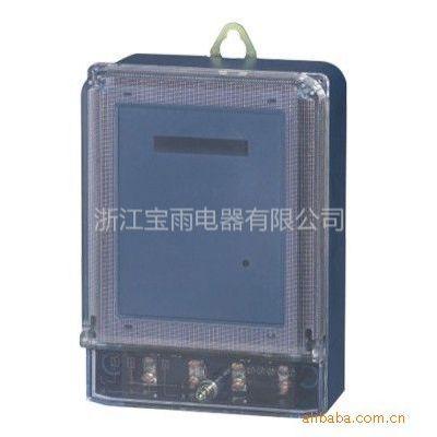 供应DDS-803单相电子式防窃电能表表壳