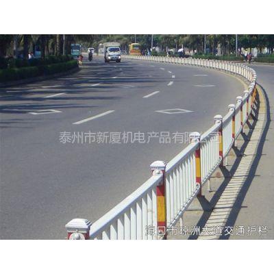 供应淮安交通护栏,交通安全隔离阑珊,交通护栏-热镀锌静电喷塑,报价***低