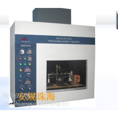 供应漏电起痕试验仪/CTI相对指数测试仪(AG-5101A)