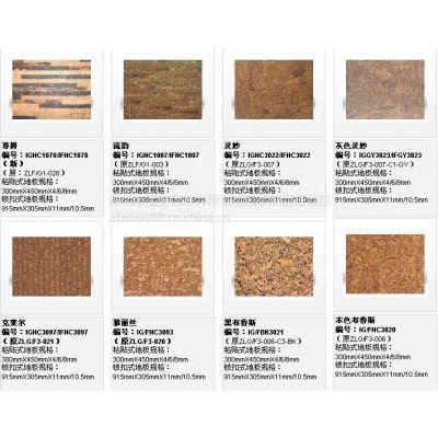 供应软木地板,软木地毯,软木地垫,软木板