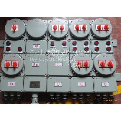 供应CBQ56系列防爆星三角起动箱