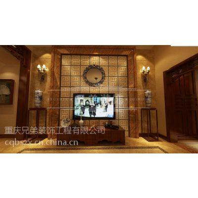 重庆渝北别墅装修公司|汽博中心东原香山别墅新中式风格装修效果图