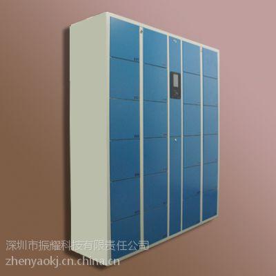 振耀 专业提供 优质冷轧钢板材料【定制款智能储物柜】存储柜