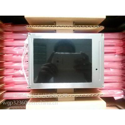 PVI 元太6.4寸PD064VT5(LF) PD064VT5地铁检票机 数控车床工业液晶屏