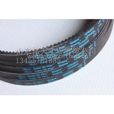 盖茨齿形窄V带/三角带XPA2332/XPA2360/XPA2362风机专用
