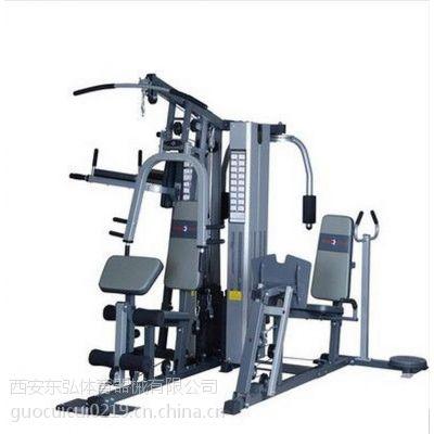 西安凤城三路健身器材专卖店供应康强BK-198B五人站综合训练器