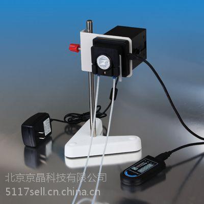 北京京晶 微型蠕动泵 蠕动泵型号:BQ50-1J 来电更多优惠等着你