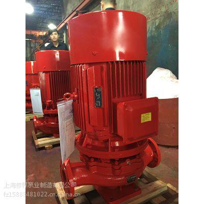 消火栓报价 XBD12/15 45KW 喷淋泵扬程 消防泵