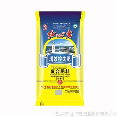 红四方复合肥 厂家直销 玉米专用肥 40%(28-6-6) 增效控失肥料 诚招化肥代理