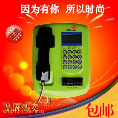 校园无线公话TG-HA-S6 (电信、移动、联通可选)