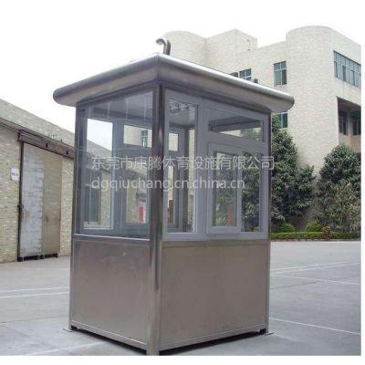 供应工厂保安亭/小区治安亭/玻璃钢治安亭