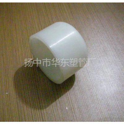 供应FRPP管帽(用于管件之间的连接)