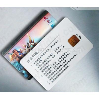 供应IC卡|磁条IC卡|全能IC卡|IC卡在生活中起到的作用|专业生产IC卡公司|IC卡与ID卡的区别