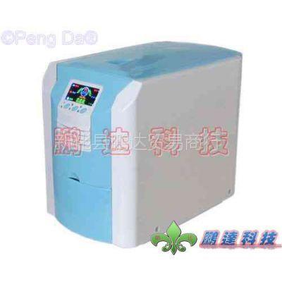 供应电热消毒折叠式商务型柔巾机,家用型雅巾机,数码显示