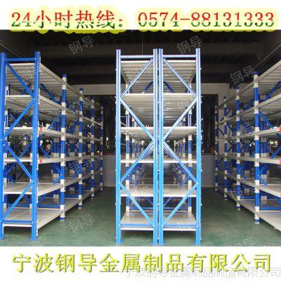 供应浙江地区重型货架重型横梁货架浙江货架厂家生产 送货上门