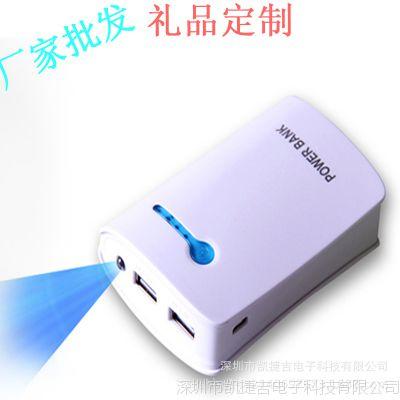 厂家批发移动电源 苹果三星小米手机太阳能移动电源充电宝