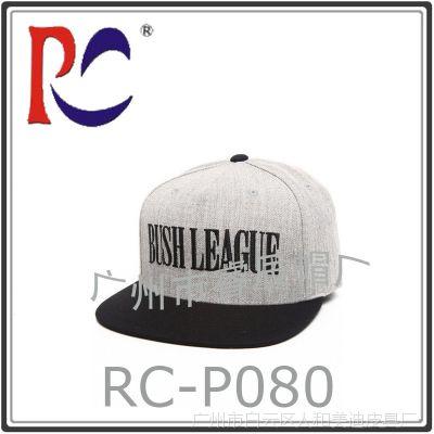 【厂家定做】嘻哈成人帽 平檐帽定做 纯棉外贸帽子 街舞平沿帽