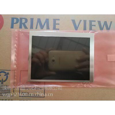 现货直销PVI元太全新原包箱PA050XS1楼宇对讲液晶屏 DVD 安防可视门铃显示屏