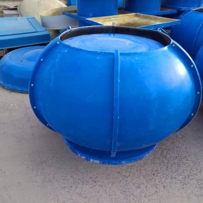 润飞QF-800玻璃钢风帽 玻璃钢球形风帽 球型无动力风帽
