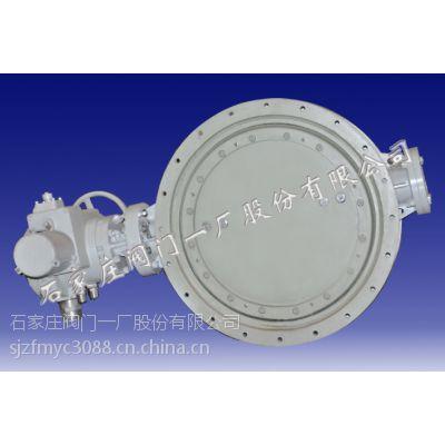 供应石家庄阀门一厂环球牌核三级电动风道密闭阀(H3 D94J3X--0.05 DN100-1500)