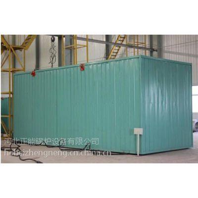 正能锅炉(图),燃煤导热油炉原理,燃煤导热油炉