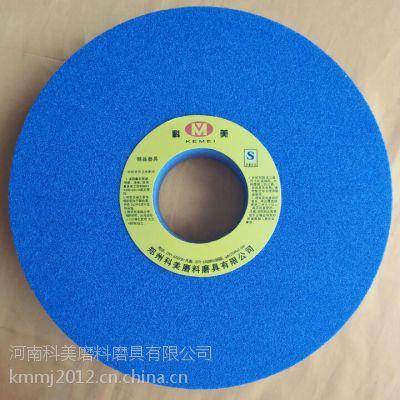 科美 陶瓷砂轮 平行砂轮 3SG