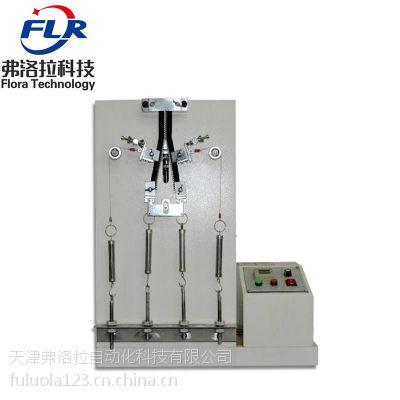 箱包拉链往复拉动试验机 立式拉链往复测试机 衣服拉链耐用性试验机