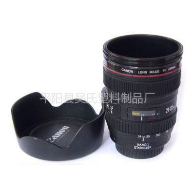 供应镜头水杯 创意佳能第三代EF24-105镜头杯(含遮光罩杯盖)