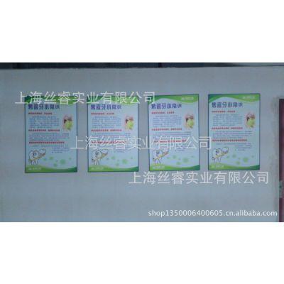 供应写真  KT板 超市吊牌 背景墙