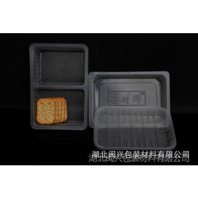 供应【通过QS食品质量认证】食品饼干吸塑托盘,PP材质
