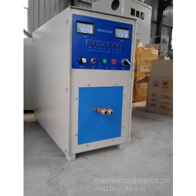 供应高频炉生产供应基地 超锋电气加热炉
