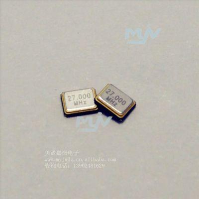 供应2013专业生产厂家火爆热销贴片晶体 适用于各种数码产品 贴片编带盘装 贴片晶振24M