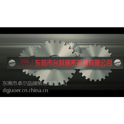 供应东莞宣传片制作