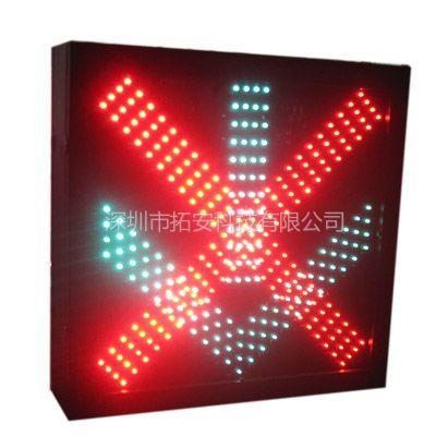 供应四川车道指示器|贵州雨棚灯|重庆雨棚灯厂家|云南车道指示器|青海红叉绿箭|车道通行灯厂家|