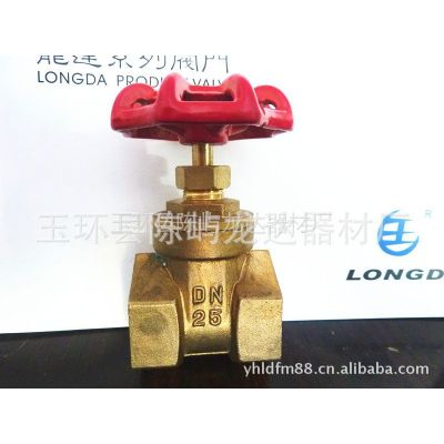 供应铜球阀/玉环阀门/锻压黄铜工程闸阀