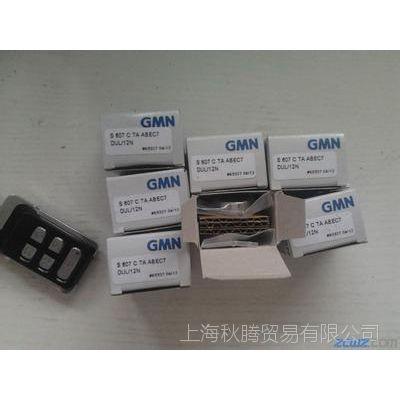 供应进口GMN主轴