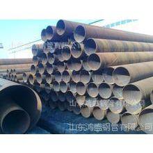厂家直销各规格螺旋钢管/双面埋弧焊钢管
