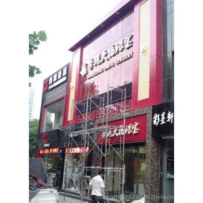 供应青岛专门装修店铺的公司 青岛专门设计店铺店面的 青岛店铺装修