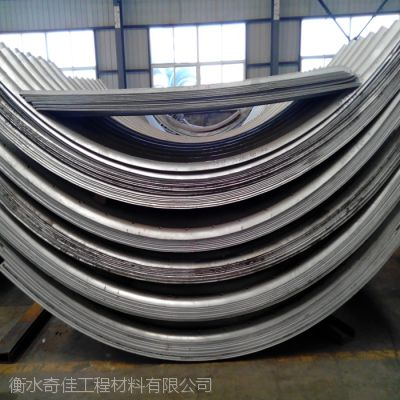 奇佳金属波纹涵管波形钢片组拼成的圆形钢结构管