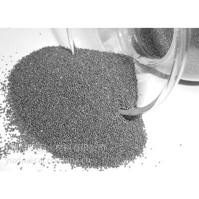 成型性好的宝珠砂粒度20—30目消失模用宝珠砂厂家
