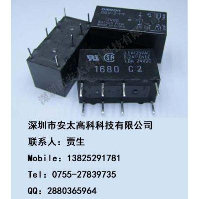 欧姆龙继电器G5V-2-H1-12VDC ,原装新货。长期特价现货供应,欢迎咨询