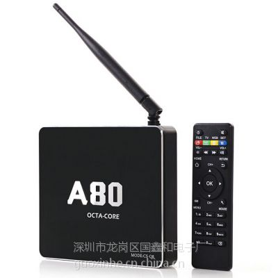 2013年新款四核RK3188安卓4.1迷你电脑mini pc TV BOX高清迷你网络播放器